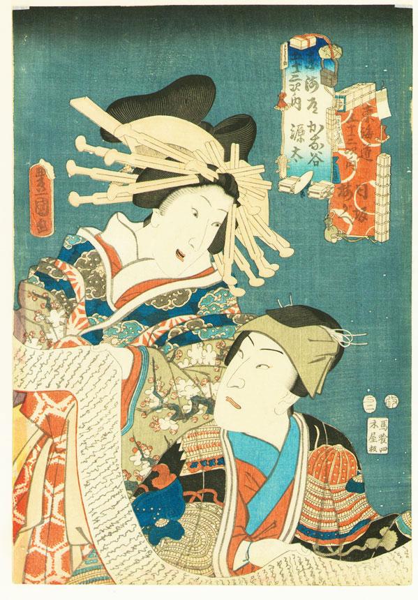 Prize Winning Kabuki Actors