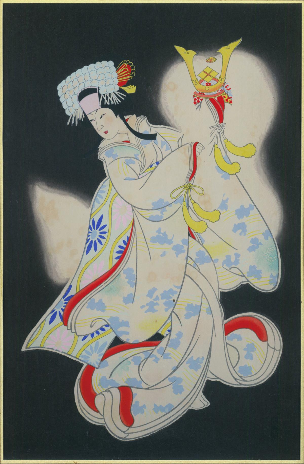 Lady Yaegakihime