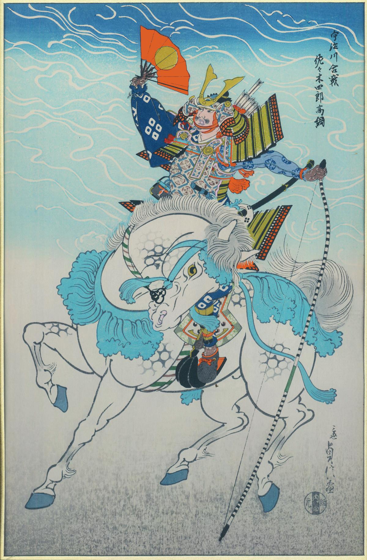 Warrior Sasaki Takatsuna