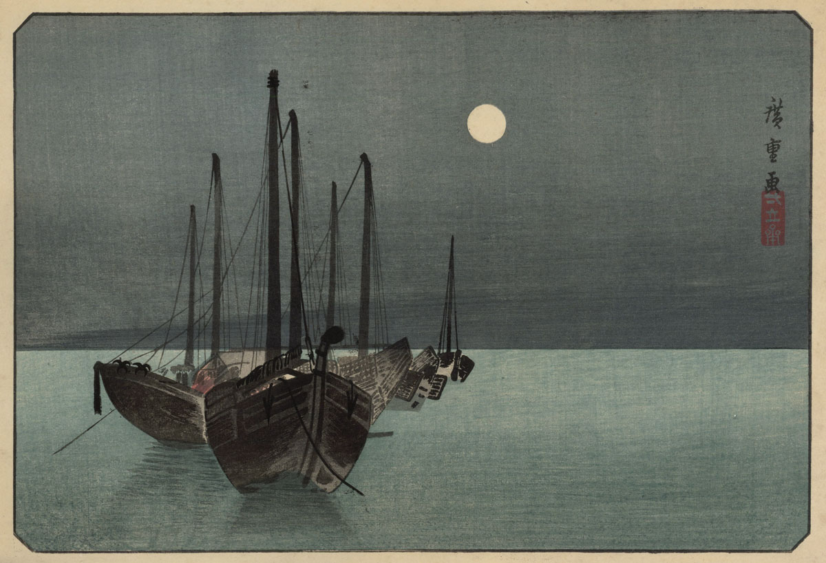 Fishing Boats in the Moonlight
