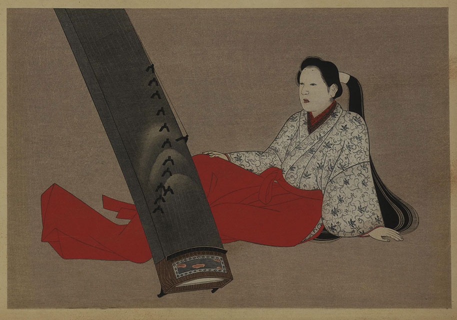 Woman With Koto