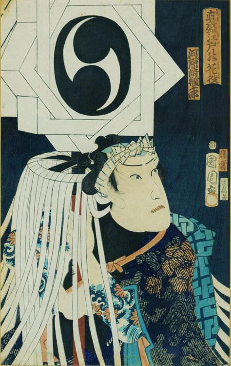 Portrait of Kabuki Actor
