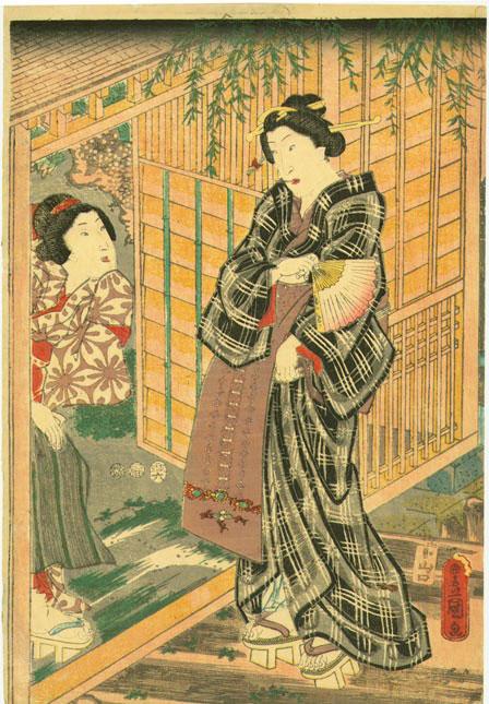 Women Visit