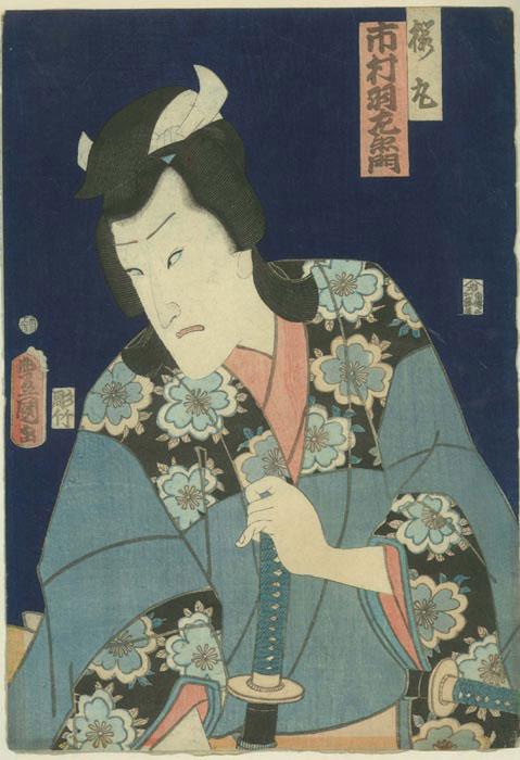 Samurai,(looking left)