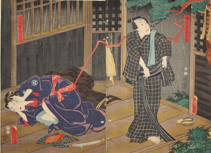 Kabuki Lightning