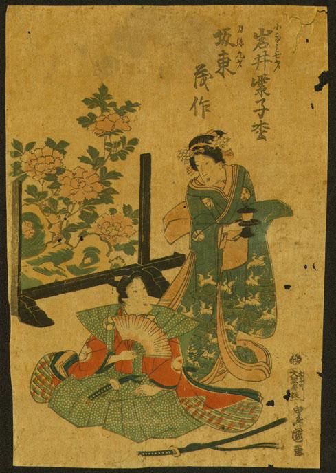 Seated Samurai