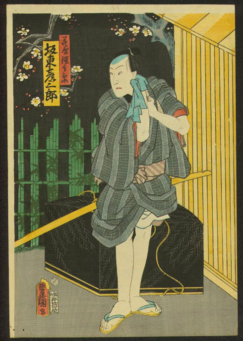 Portrait of Kabuki Actor